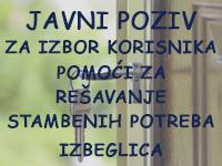 Javni poziv izbeglice 2018.