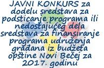 Javni poziv za udruženja građana 2017