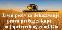 Poljoprivredno zemljiste 2014