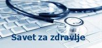 Savet za zdravlje