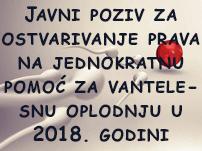 Javni poziv vantelesna oplodnja 2018.